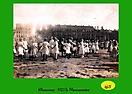 Bilder vom Kinderfest 1921_6