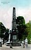 Denkmal Alter Friedhof und Kriegerdenkmal_10
